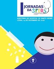 Segurança e qualidade em Pediatria juntam especialistas de todo o País no CHL